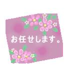 伝えたい想いにかわいい花を添えて。第4弾(個別スタンプ:16)