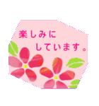 伝えたい想いにかわいい花を添えて。第4弾(個別スタンプ:18)