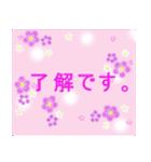 伝えたい想いにかわいい花を添えて。第4弾(個別スタンプ:19)