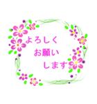 伝えたい想いにかわいい花を添えて。第4弾(個別スタンプ:20)