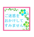 伝えたい想いにかわいい花を添えて。第4弾(個別スタンプ:22)