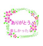 伝えたい想いにかわいい花を添えて。第4弾(個別スタンプ:24)