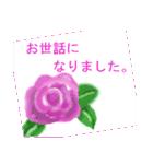 伝えたい想いにかわいい花を添えて。第4弾(個別スタンプ:25)