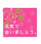 伝えたい想いにかわいい花を添えて。第4弾(個別スタンプ:29)