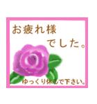 伝えたい想いにかわいい花を添えて。第4弾(個別スタンプ:31)