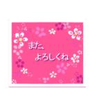伝えたい想いにかわいい花を添えて。第4弾(個別スタンプ:32)