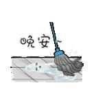 Water Baby(個別スタンプ:03)