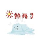 Water Baby(個別スタンプ:08)