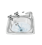 Water Baby(個別スタンプ:11)