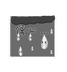 Water Baby(個別スタンプ:18)