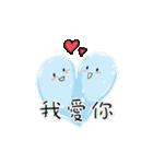 Water Baby(個別スタンプ:23)
