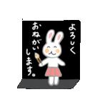 うさピンの丁寧な言葉がいっぱい~お習字編(個別スタンプ:01)