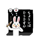 うさピンの丁寧な言葉がいっぱい~お習字編(個別スタンプ:04)