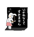 うさピンの丁寧な言葉がいっぱい~お習字編(個別スタンプ:16)