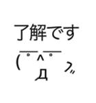チョコマカ動く デカ文字スタンプ(個別スタンプ:3)
