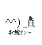 チョコマカ動く デカ文字スタンプ(個別スタンプ:5)