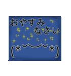 チョコマカ動く デカ文字スタンプ(個別スタンプ:7)
