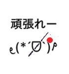 チョコマカ動く デカ文字スタンプ(個別スタンプ:12)