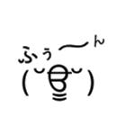 チョコマカ動く デカ文字スタンプ(個別スタンプ:16)