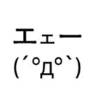 チョコマカ動く デカ文字スタンプ(個別スタンプ:17)