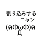チョコマカ動く デカ文字スタンプ(個別スタンプ:23)