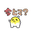 動く!ペンキまみれくん【文字大きめ】(個別スタンプ:1)