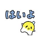 動く!ペンキまみれくん【文字大きめ】(個別スタンプ:2)