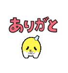 動く!ペンキまみれくん【文字大きめ】(個別スタンプ:4)