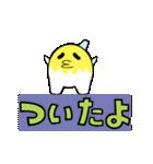 動く!ペンキまみれくん【文字大きめ】(個別スタンプ:7)