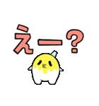 動く!ペンキまみれくん【文字大きめ】(個別スタンプ:8)