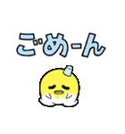 動く!ペンキまみれくん【文字大きめ】(個別スタンプ:9)