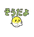 動く!ペンキまみれくん【文字大きめ】(個別スタンプ:10)