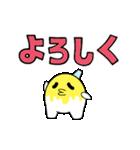動く!ペンキまみれくん【文字大きめ】(個別スタンプ:11)