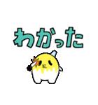 動く!ペンキまみれくん【文字大きめ】(個別スタンプ:14)