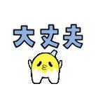 動く!ペンキまみれくん【文字大きめ】(個別スタンプ:15)
