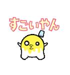 動く!ペンキまみれくん【文字大きめ】(個別スタンプ:16)