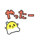 動く!ペンキまみれくん【文字大きめ】(個別スタンプ:17)