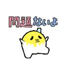 動く!ペンキまみれくん【文字大きめ】(個別スタンプ:18)