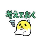 動く!ペンキまみれくん【文字大きめ】(個別スタンプ:19)