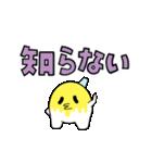 動く!ペンキまみれくん【文字大きめ】(個別スタンプ:20)
