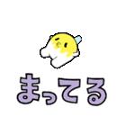 動く!ペンキまみれくん【文字大きめ】(個別スタンプ:22)