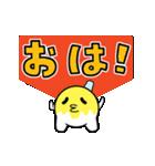 動く!ペンキまみれくん【文字大きめ】(個別スタンプ:23)