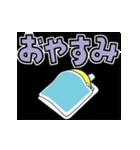 動く!ペンキまみれくん【文字大きめ】(個別スタンプ:24)