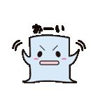 ゆるしかく(個別スタンプ:01)
