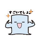 ゆるしかく(個別スタンプ:02)