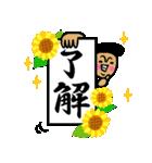 ザ・夏に使えるスタンプ集(個別スタンプ:10)