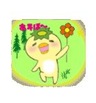 ゆるかわカッパっぱ(個別スタンプ:02)