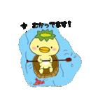 ゆるかわカッパっぱ(個別スタンプ:03)