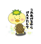 ゆるかわカッパっぱ(個別スタンプ:21)
