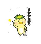 ゆるかわカッパっぱ(個別スタンプ:40)